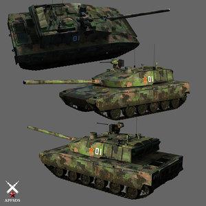 tank pla main 3D model
