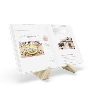 3D model recipe book bookholder