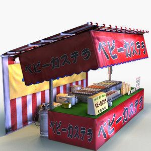 japanese street stall 0010 3D model
