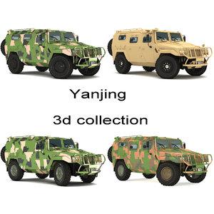 yanjing 3D model