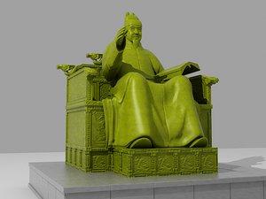 king sejong statue model