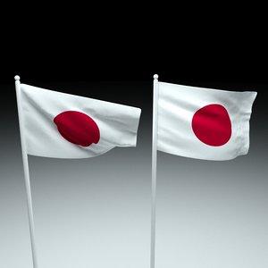 japan flag 3D model