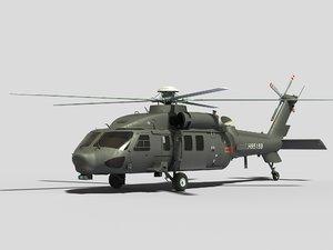 z-20 pla helicopter model