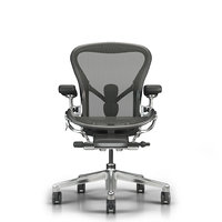 Herman Miller - Aeron office chair 3D Model