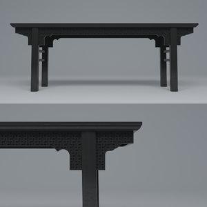 table qing dynasty model