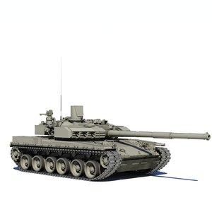 t-84 oplot -84 model