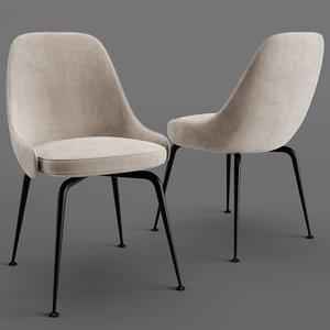 3D swing sedia chair -