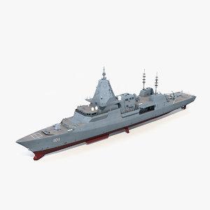 3D hunter class frigate seahawk