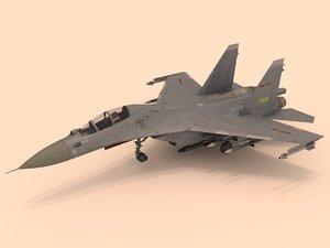 3D sukhoi su-30mkk su-30 mkk