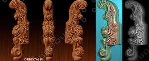 3D cabriole carved furniture leg model