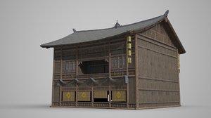 3D story inn restaurant