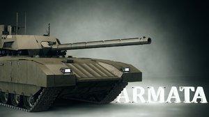 russian battle tank armata model