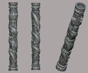 3D dragon pillar