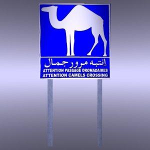 3D arabic road sign