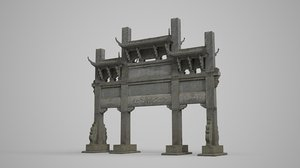 ancient archway 3D