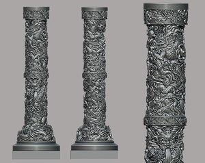 3D cnc carving
