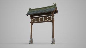 3D model ancient village gate
