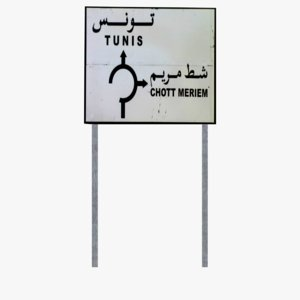 3D road sign arabic