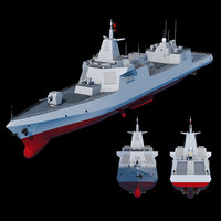 Chinese Navy Type 055 Destroyer
