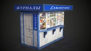 newsstand stand 3D model