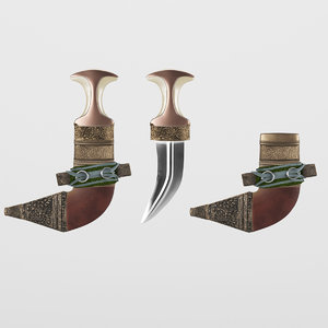 3D oman knife model