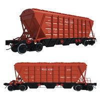 Train car Hopper 19-752