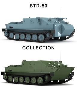 btr-50 3D model