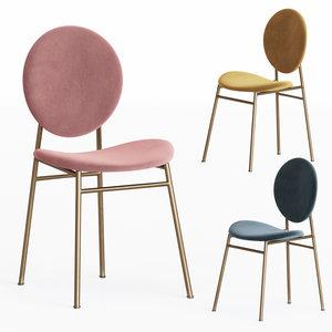 ingrid dining chair westelm model