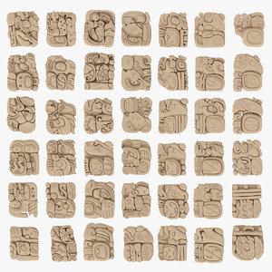 script glyphs writing 3D