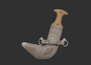 3D omani khanjar