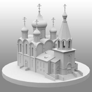 ready printing 3D model