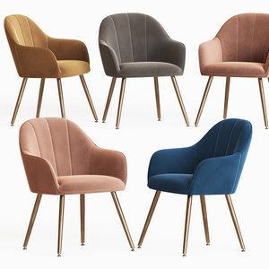 amsterdam upholstered dining chair model
