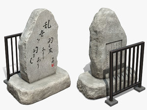 3D ueno park memorial stone model