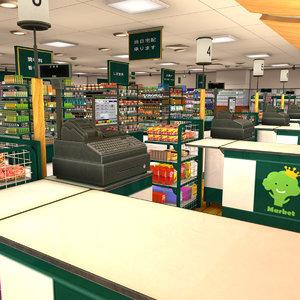 japanese supermarket model