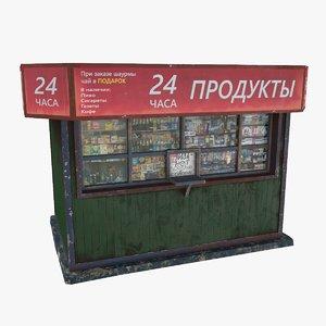 3D old kiosks