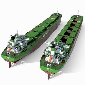 vessel bulk carrier 3D model
