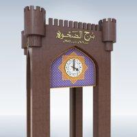 Al sahwa Tower