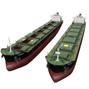 3D model vessel bulk carrier