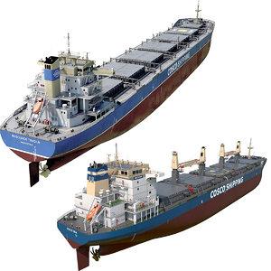 3D vessel bulk carrier