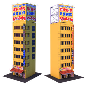 3D building tokio city