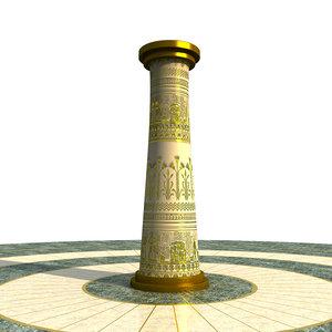 3D pheronic column model