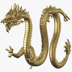chinese dragon rig v1 3D model