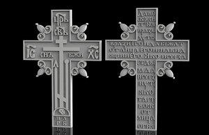 old believers cross jewelry 3D model