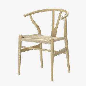 3D chair ch24