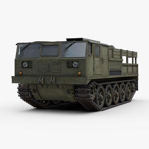 3D model cold ats 59g artillery