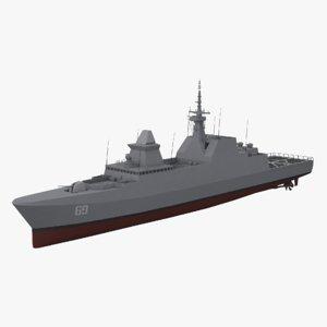3D model formidable class frigate