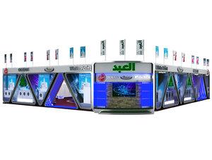 3D fair tent exhibition model