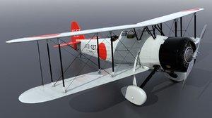 hokoku-127 airplane aichi aircraft 3D model