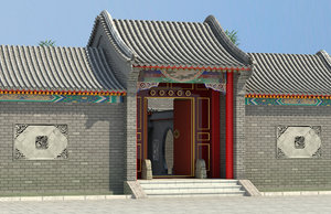 3D chinese courtyard house