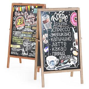 board menu 3D model